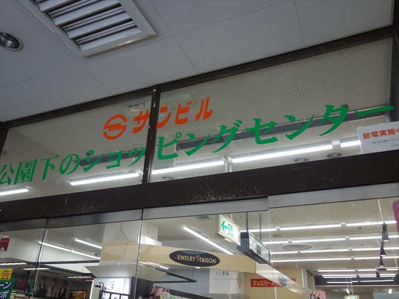 spot-morioka035_R
