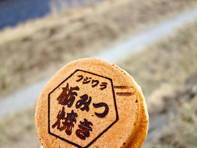 spot-morioka092_R