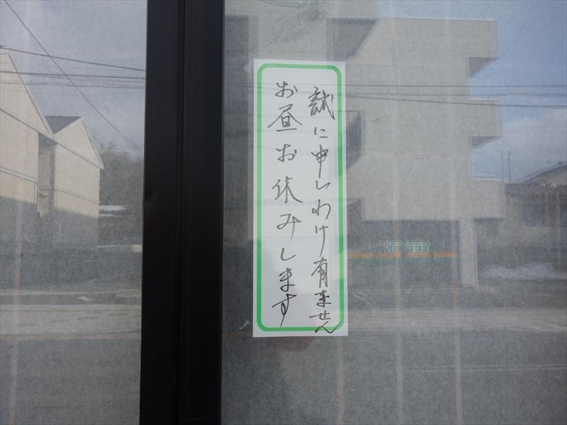 spot-morioka238_R