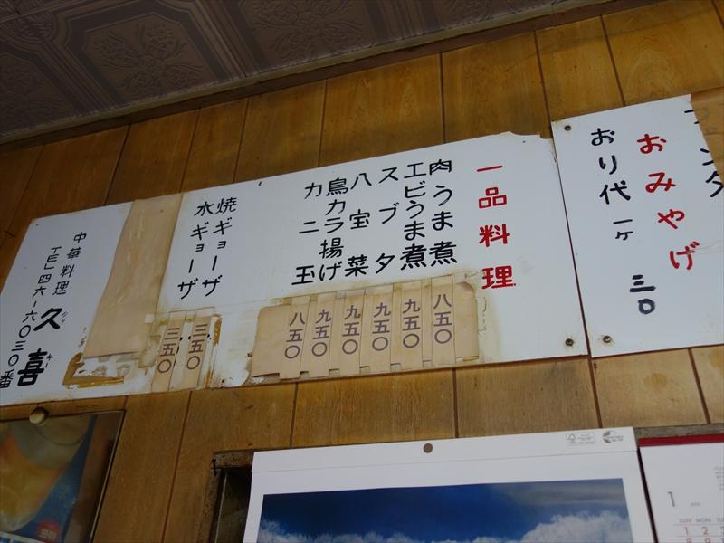 spot-morioka325_R