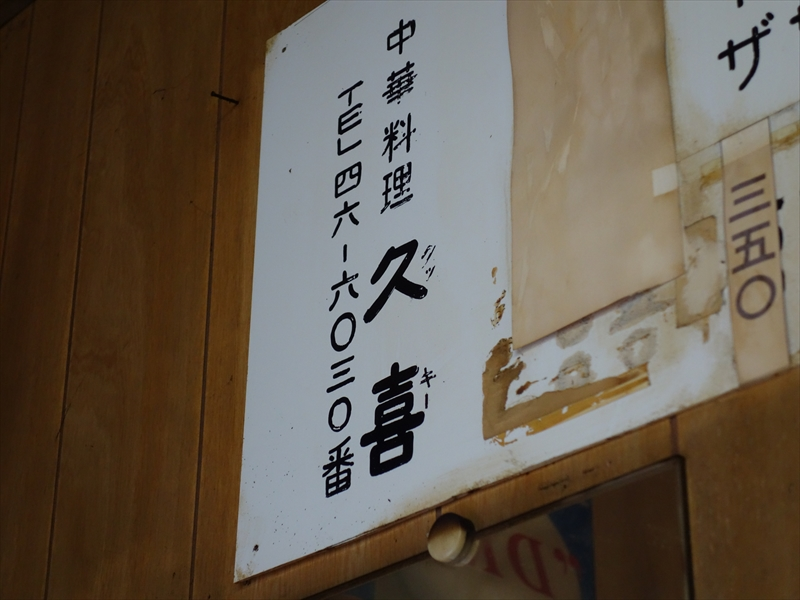 spot-morioka342_R