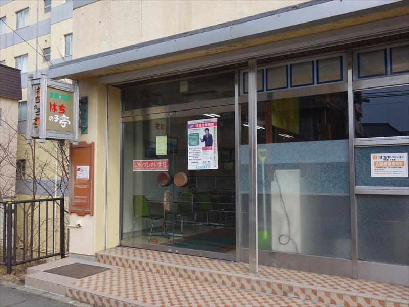 spot-morioka346_R