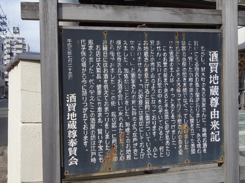 spot-morioka365_R