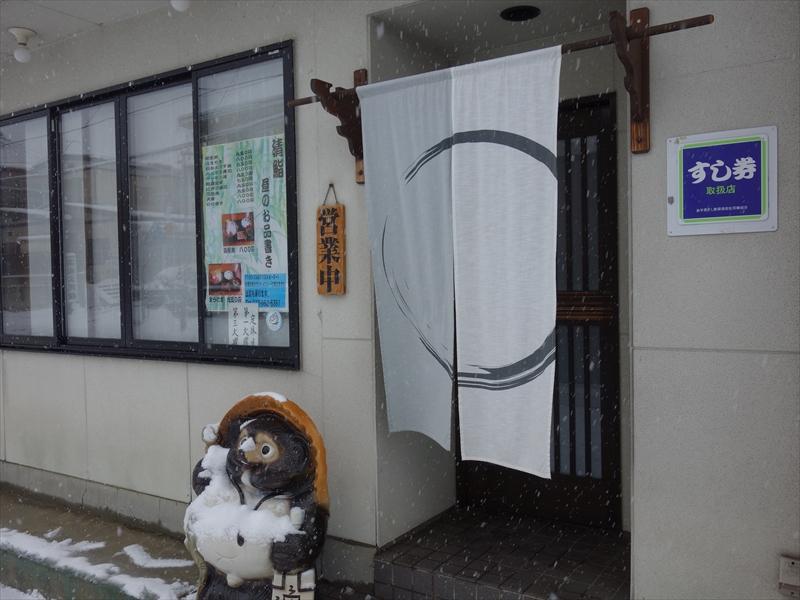 spot-morioka013_R