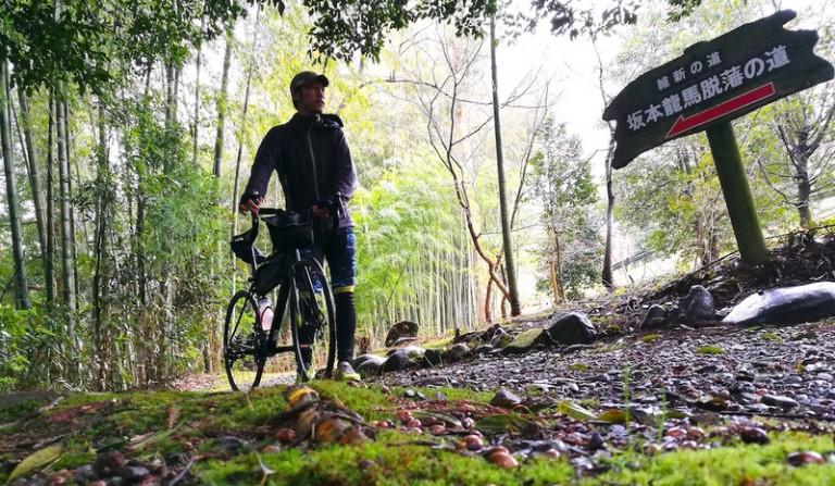 「志国高知 幕末維新博」開催中! 自転車旅ライターが全23会場を走って案内するぜよ【前編】