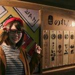 東京に新しい飲み屋街が爆誕!民家を改装した「ほぼ新宿のれん街」がサイコーらしいので行ってみた
