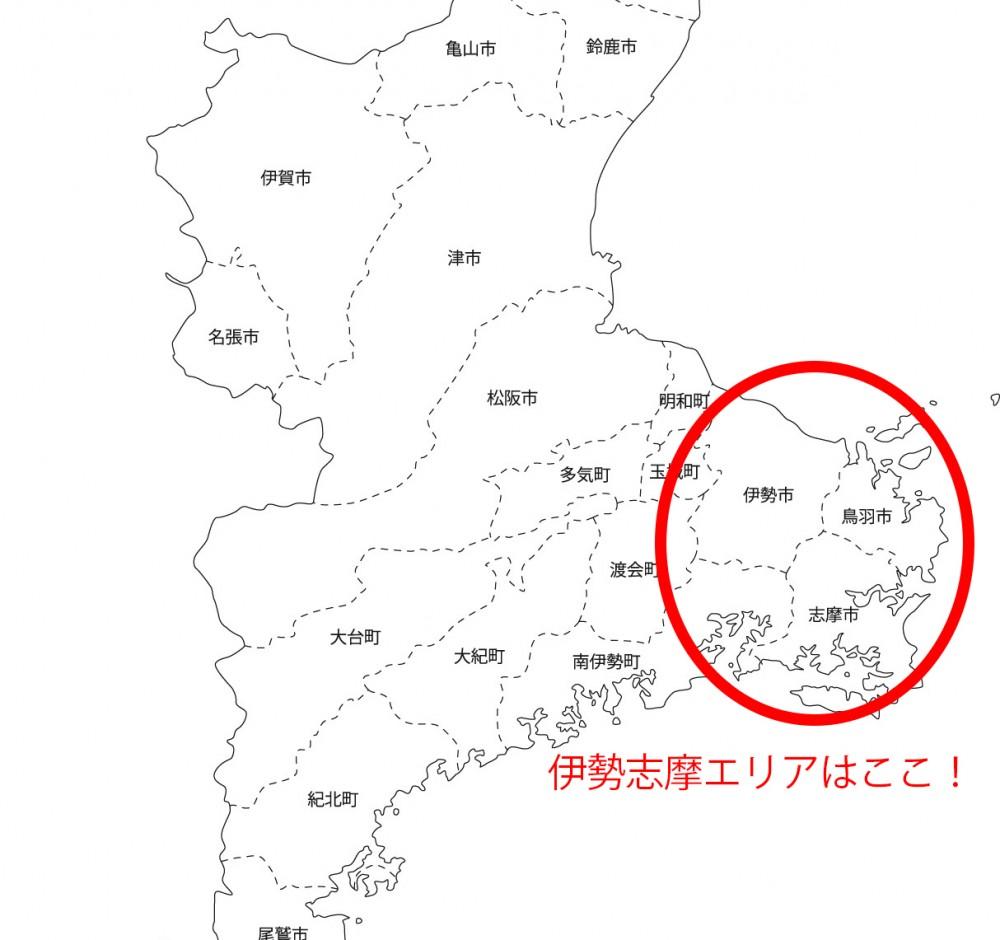 伊勢志摩地図