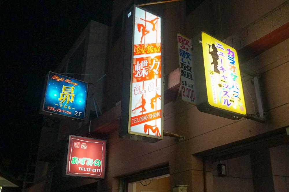 spot-miyakojima-rurico71