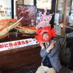 鳥取観光は岩美町へ!砂丘から15分「住みたい田舎日本一」の町を地元民がご紹介