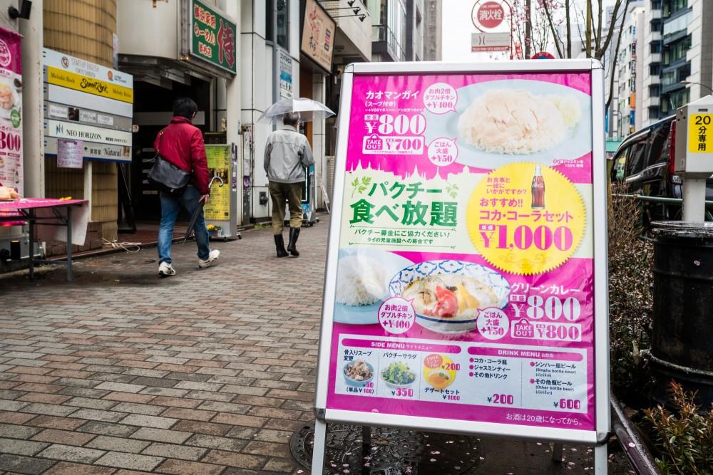 20170401_shibuya-10