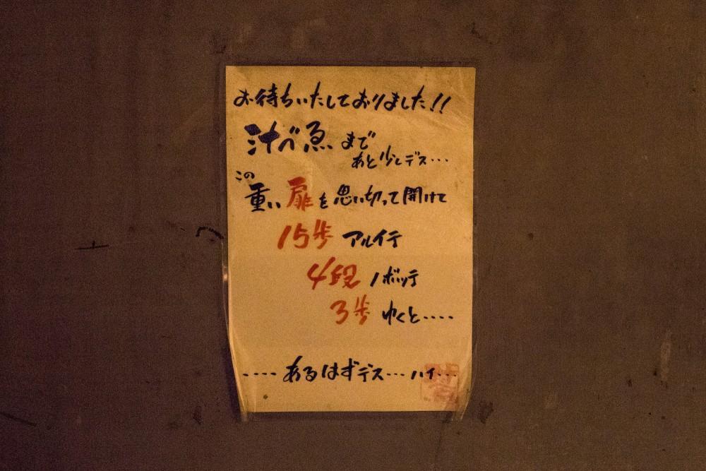 20170415_shibuya-23