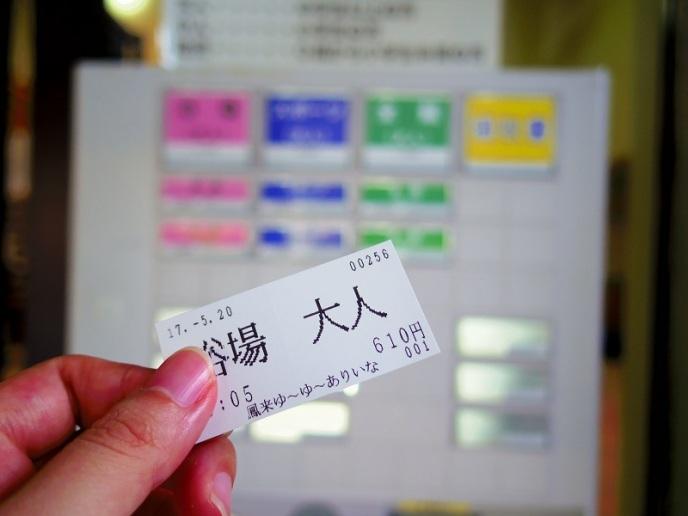 yuya46