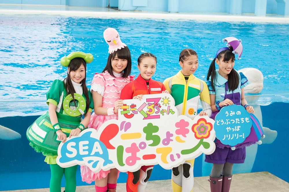 あの横浜八景島シーパラダイスが「ももクロ」とのコラボで絶賛進化中な件