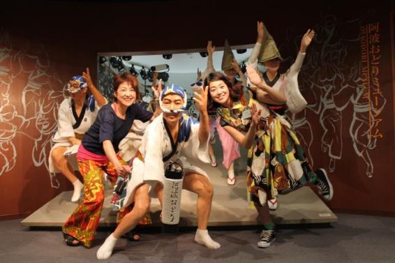 【全力で徳島観光してみた】徳島の魅力を堪能する一泊二日プラン!