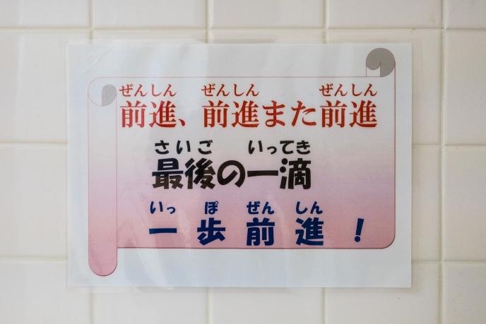 20170518_izu-ooshima-57