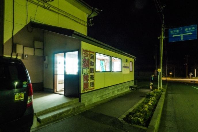 20170518_izu-ooshima-282