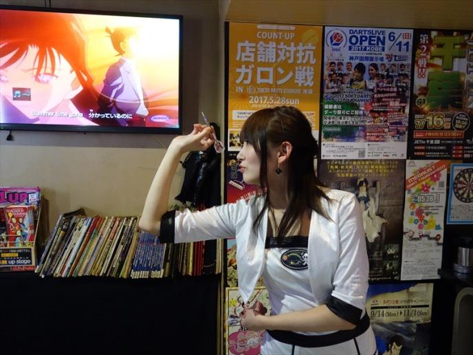spot-akiba035_R