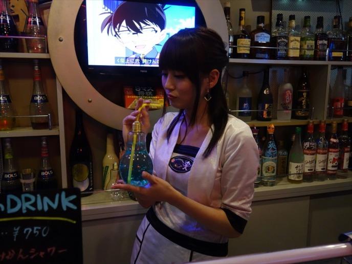 spot-akiba036_R