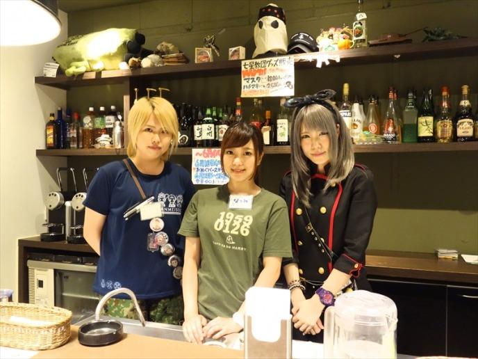spot-akiba079_R