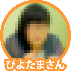 piyotama