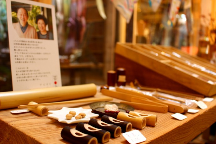 手作り竹雑貨