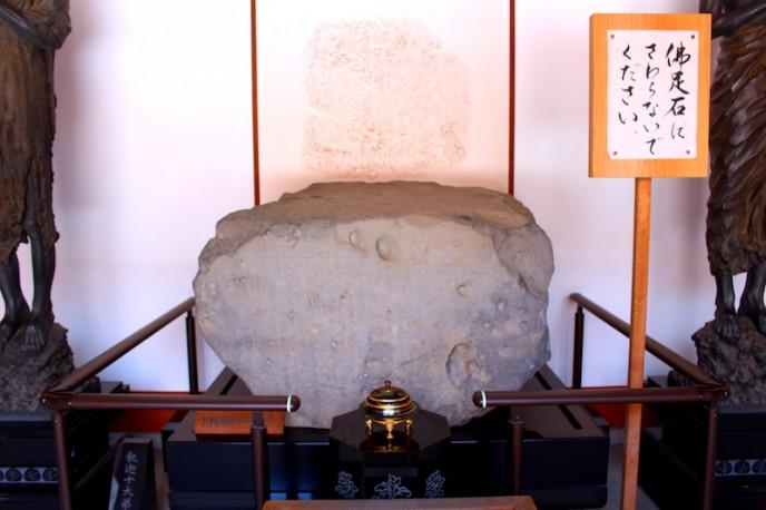 仏足石(国宝)