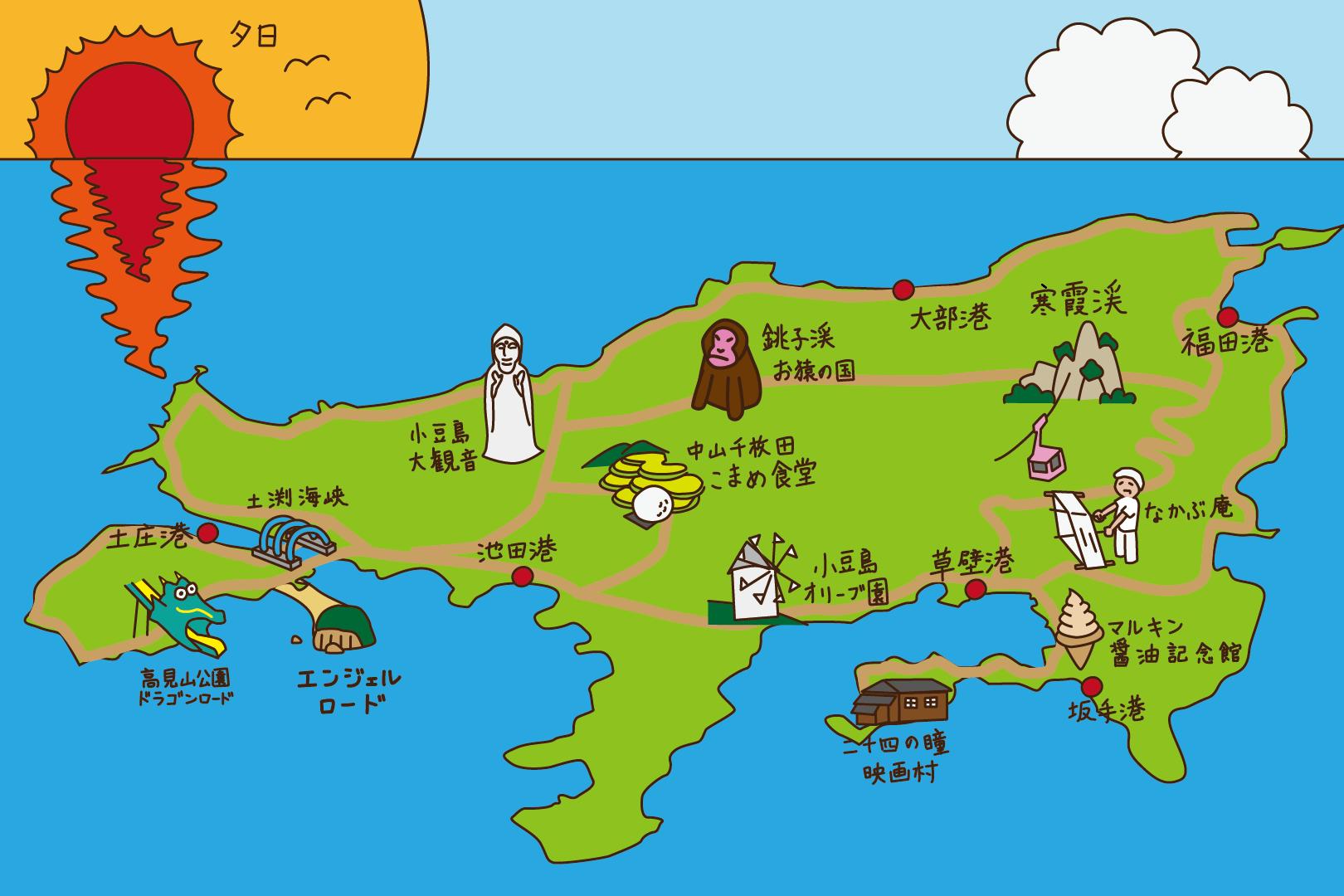 休日には船に乗って、オリーブと醤油とそうめんの島、香川県「小豆島」へ