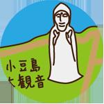shodoshima_daikannon