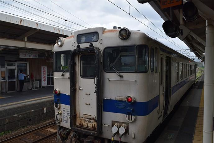 travel31