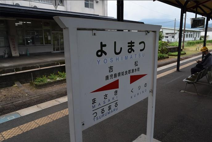 travel36