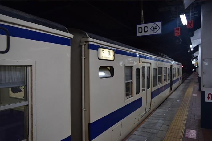 travel90