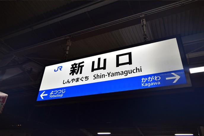 travel94