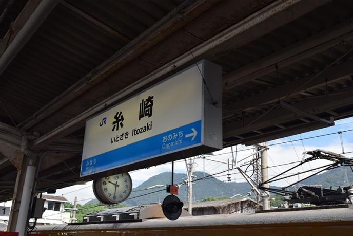 travel113