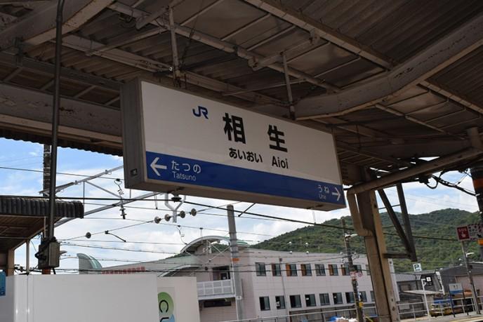 travel118