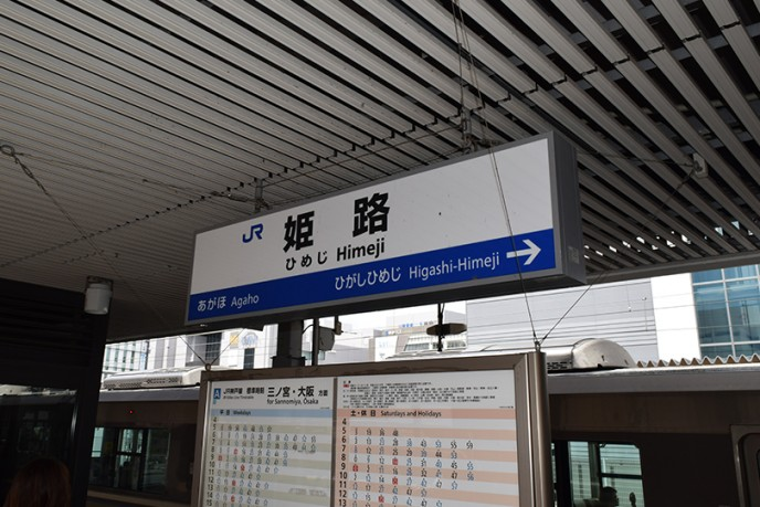 travel121