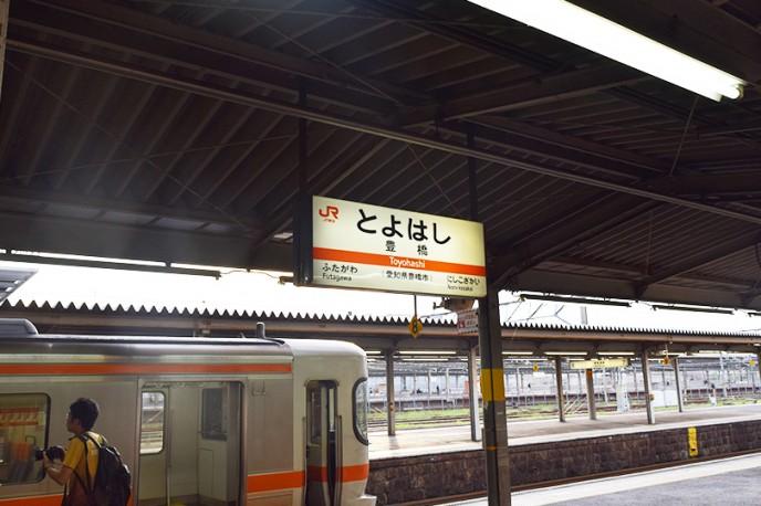 travel135