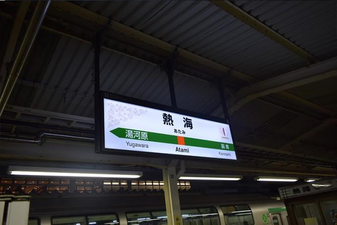 travel143