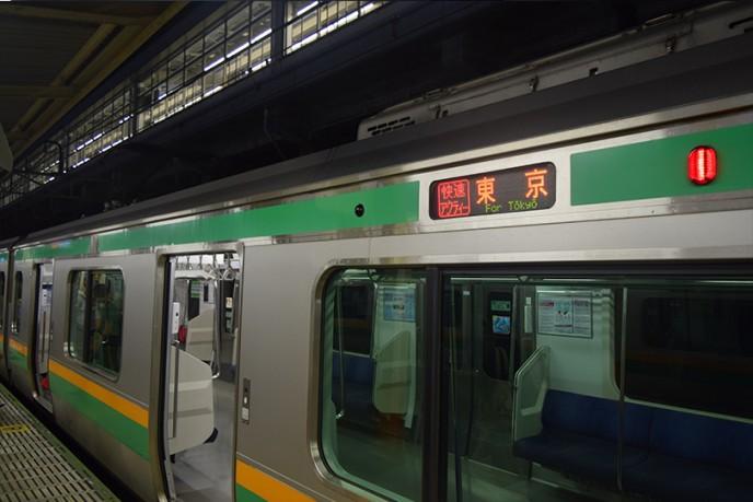 travel145