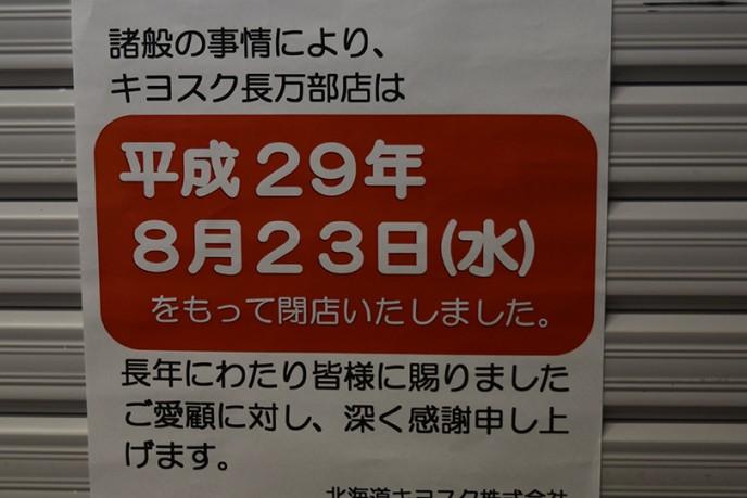 travel258