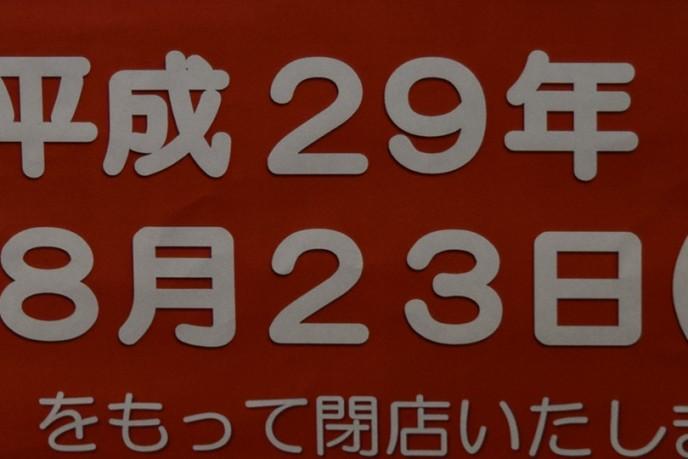 travel260