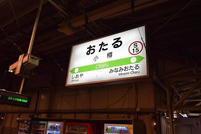 travel268