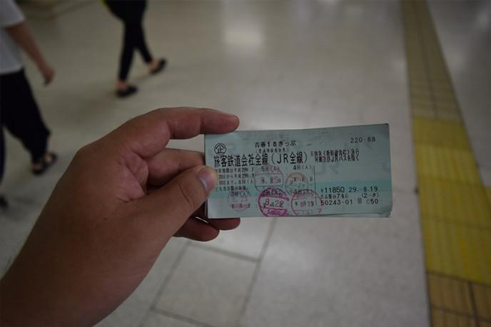 travel278