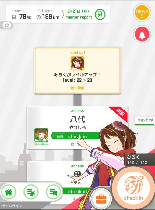 travel76