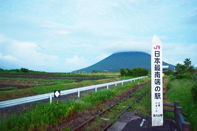 青春18きっぷで日本縦断。丸5日間、14,150円で最南端の鹿児島から稚内まで行ってみた[PR]