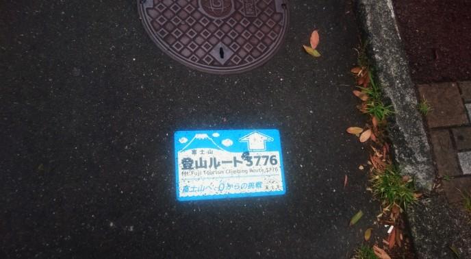 fuji20