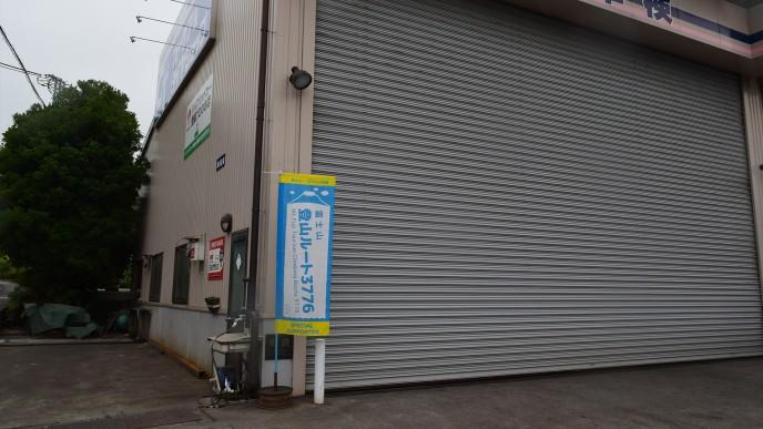 fuji43