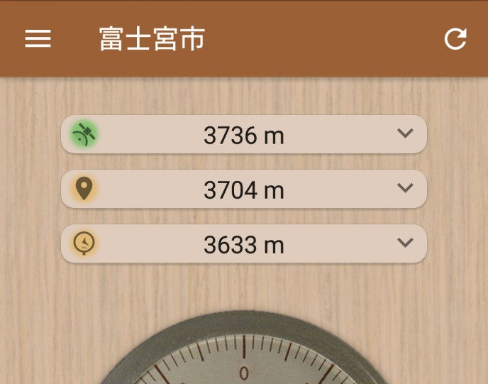 fuji104