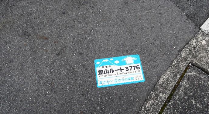 fuji38
