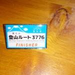 【ルート3776】海抜0mから富士山に登ってみたら地獄だった