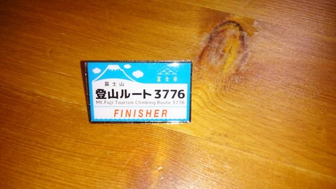 fuji111